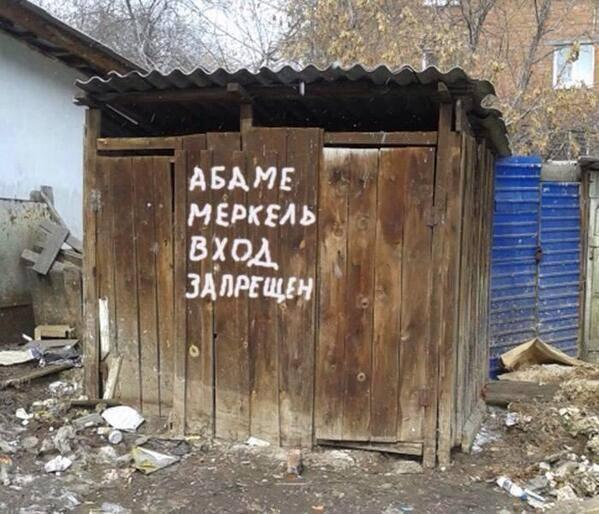 600 тыс. человек на Луганщине снова могут остаться без воды из-за неоплаченного электричества, - Красный Крест - Цензор.НЕТ 330